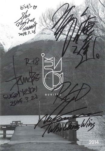 sign_buritsu