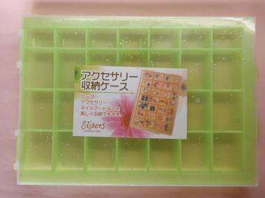出典 http//yaplog.jp/kodemari_555/archive/522. その名もアクセサリーケース。