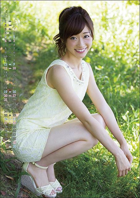 牧野結美の画像 p1_19
