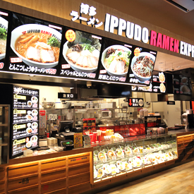 ■IPPUDO RAMEN EXPRESS イオンモール宮崎店