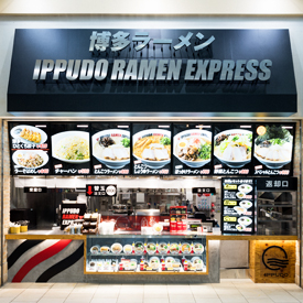 ■IPPUDO RAMEN EXPRESS 神戸三田プレミアムアウトレット店