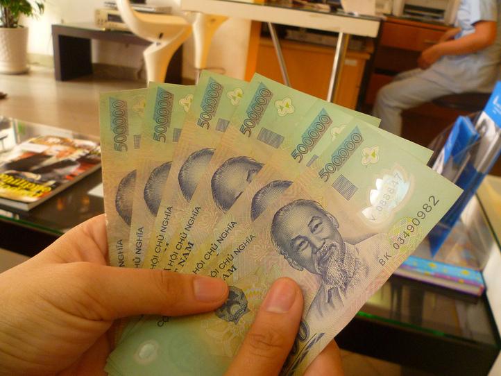 ベトナム紙幣のあれこれ