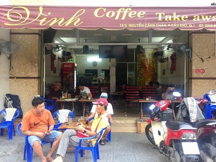 ベトナムのおじさまがカフェに行くワケ