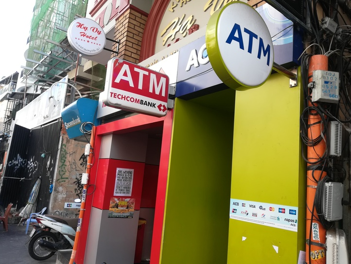 ベトナムのATMでのお金の引き出し方法(TECHCOM BANK)