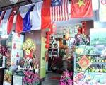 南洋果物専門店