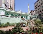 サイゴン・セントラルモスク