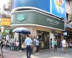 マウンテンリトリート 人気カフェチェーン店「フックロン」が傍にあります