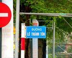 【閉店】フローウィングサロン&スパ レタントン通りの交差点を右に曲がってください