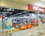 HMTモード(ビボシティ)