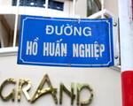 シンコーヒー(ホーフアンギエップ通り店) ホーフアンギエップ(Ho Huan Nghiep)通りを左に曲がってください