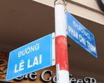 ノッサ・ステーキハウス この通りは「レライ通り」です