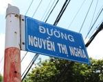 ギンコ・Tシャツ この道はグエンティギア(Nguyen Thi Nghia)通りとなります。