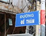 ギンコ・Tシャツ 左に折れるデタム(De Tham)通りの看板を見つけたら曲がってください