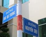 リラックスホームスパ ハイバーチュン通りとグエンシウ通りの看板を確認。グエンシウ通りを歩きましょう