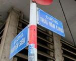 リラックスホームスパ ひたすら真っ直ぐ進み、突き当りを左に曲がります。グエンシウ通りとタイヴァンルン通りの看板を確認してください