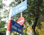 コンカフェ(リートゥーチョン通り店) リートゥーチョン(Ly Tu Trong)通りの交差点に当たります