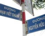 ムテキ この幹線道路はグエンフーカン(Nguyen Huu Canh)通りです。ファンビッチャン(Pham Viet Chanh)通りとの交差点を曲がってください。
