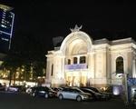 アオザイ・ショー シーホアンは毎夜20時30分スタート。市民劇場から道案内します。