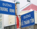 ハウス・オブ・サイゴン ちなみに交差点はチュオンディン通りとレタントン通り