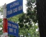 フエハウス 右に曲がり、チャンカオヴァン(Tran Cao Van)通りを進みます。