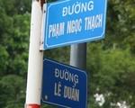 フエハウス ロータリーを越えて、ファムゴックタック(Pham Ngoc Thach)通りを進みます。