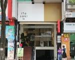 東京リラックス ほどなくして左側に見えてくる「イトサキ」という建物の中に当スパは営業しています。
