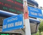 サクラスパ&ネイル トゥーコアフアン(Thu Khoa Huan)通りを北上してください。