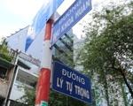 サクラスパ&ネイル リートゥーチョン(Ly Tu Trong)通りの交差点にさしかかります。