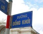 ワルダ 観光客の目抜き通りであるドンコイ通りをサイゴン川方面に向かって歩きます♪