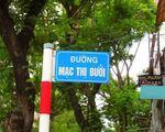 ワルダ マックチブオイ(Mac Thi Buoi)通りの看板が見えたら右に曲がります!