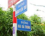 スパ・インターコンチネンタル 3分ほど進むとハイバーチュン(Hai Ba Trung)通りとの交差点に当たります。