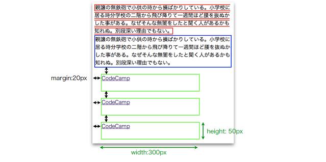 block_inline-5