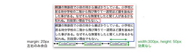 block_inline-3