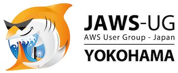 横浜でもJAWS-UGがしたい! JAWS-UG横浜 第1回勉強会に参加しました