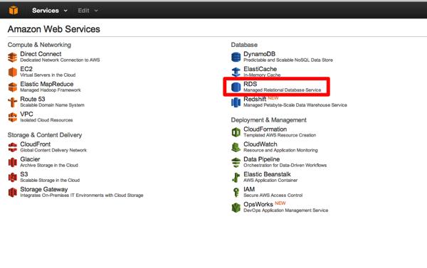 2013年10月 RDSのマイナーバージョンアップのお知らせとご留意事項について