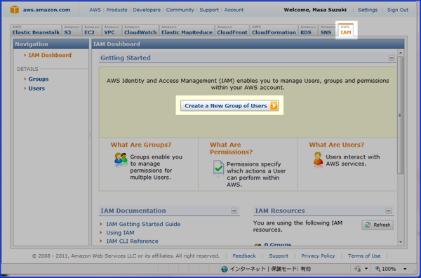 IAMと私 ~IAMのAWS Management Consoleサポートバンザイ~