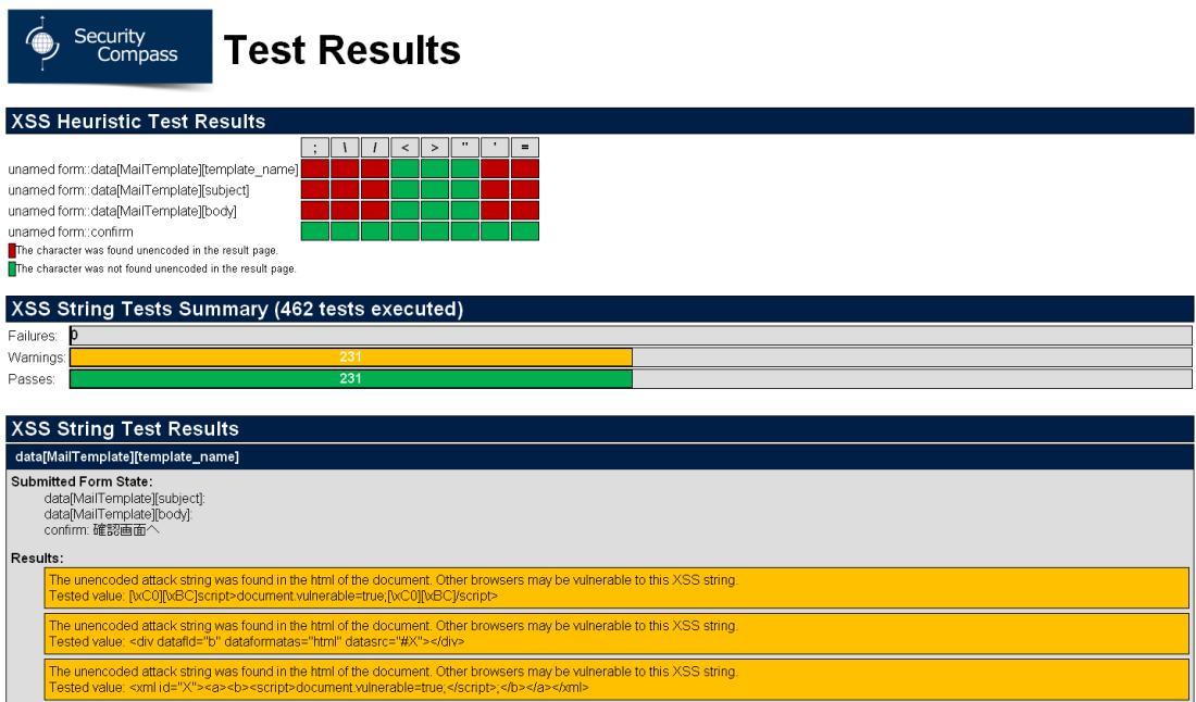 XSS Me 実行結果のレポートについてまとめてみた