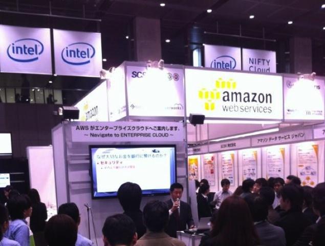 『Cloud Days Tokyo 2012』へのご来場ありがとうございました