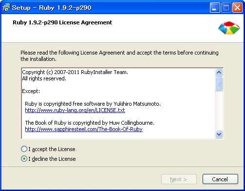 WindowsにRuby on Railsをインストールする 第1回 Ruby1.9のインストールを再び