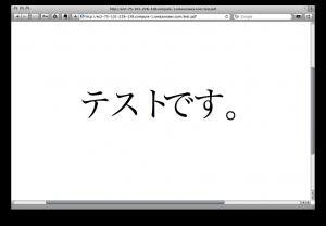 LinuxでlibHaruを使ったPDF生成を行う