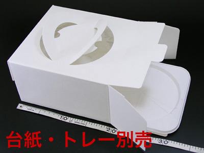手提デコ 5号 E段オフ白(トレーなし)