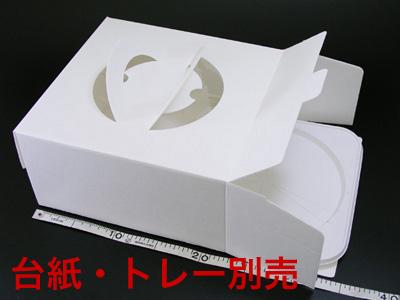 手提デコ 6号 E段オフ白(トレーなし)