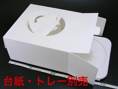 手提デコ 7号 E段オフ白(トレーなし)