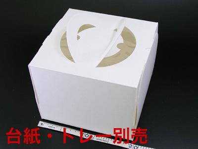 手提デコ 150 5号 E段オフ白(トレーなし)