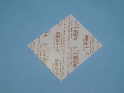 シート乾燥剤 4×5