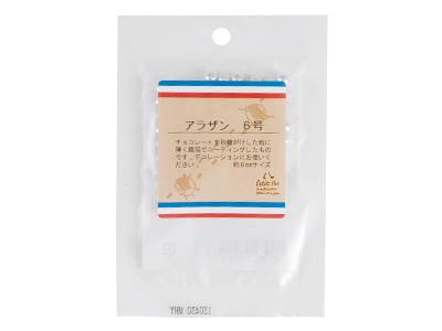 【冷蔵便】アラザン6号 10g (P)