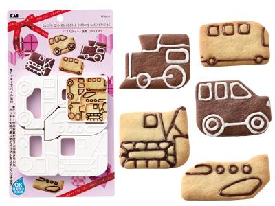 パズル クッキー抜き型(のりもの)