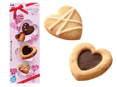 クッキー抜き型 ロングハート(3個セット)