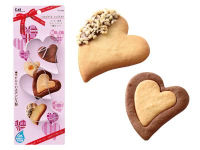 クッキー抜き型 クイーンハート(3個セット)