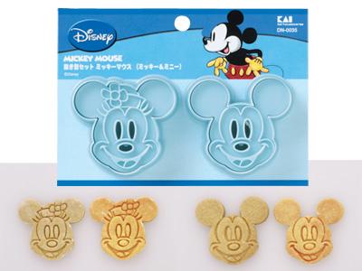 抜き型セット ミッキーマウス(ミッキー&ミニー)